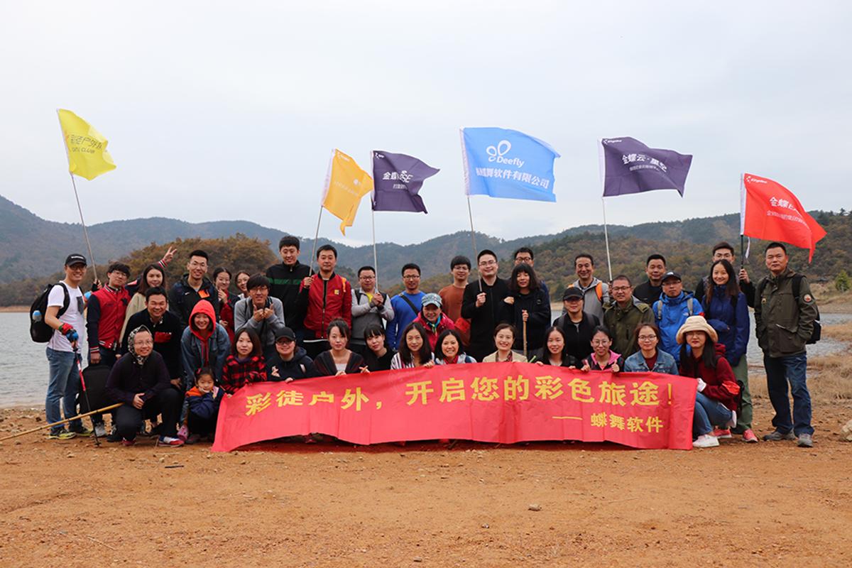 2018吴越古道